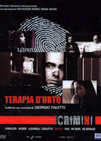 Crimes 2006 - 2010 film scènes de nu