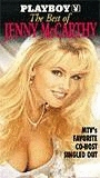 Playboy: The Best of Jenny McCarthy 1996 film scènes de nu
